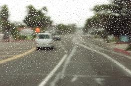 حالة الطقس : أمطار وأجواء منعشة غدا السبت