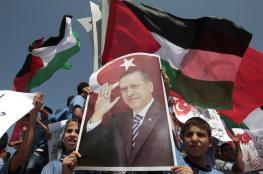 تركيا تجدد عهدها للفلسطينيين : سنواصل وقوفنا الى جانبكم