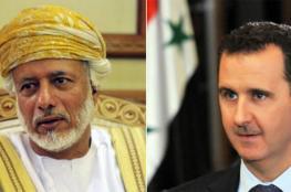 وزير الخارجية العماني يجتمع بالأسد في دمشق