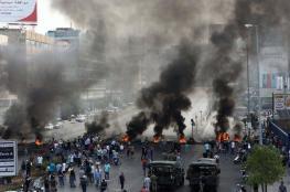 الجيش اللبناني يعلن توقيف 16 شخصا على خلفية احداث ليلة امس