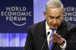 نتنياهو : الاستيطان سيتوسع في القدس