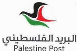 شغف كبير نحو التجارة الالكترونية في فلسطين