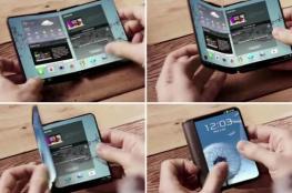 سامسونغ تطور هاتفين ذكيين قابلين للطي