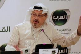 """السعودية تعقد اول جلسة محاكمة للمدانين في قضية مقتل """"خاشقجي """""""
