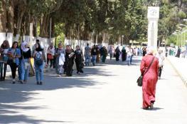 التربية : منح دراسية في الاردن والمغرب