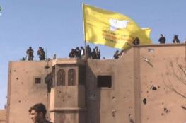 الاراضي السورية خالية تماما من تنظيم داعش وترامب يعلن النصر