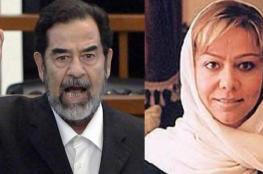 رغد صدام حسين ردا على العراق : الخونة يلاحقونني لأني وقفت مع والدي