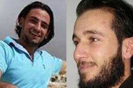الاحتلال يصدر احكاماً قاسية وغرامات بالملايين بحق منفذي عملية تل أبيب