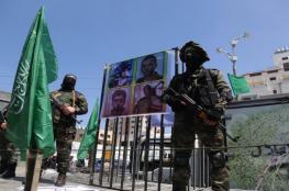 حماس ترفض طلباً بشأن الأسرى الاسرائيليين لديها
