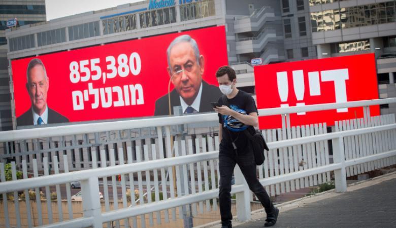 """مليون عاطل عن العمل في """"اسرائيل """""""