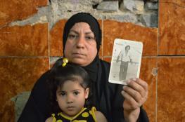 العراق يسلم رفات أسرى ومفقودين كويتيين