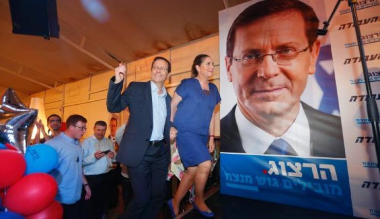 إقصاء هرتزوغ من انتخابات حزب العمل الإسرائيلي