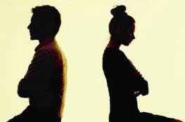 """""""لا يجادلني ويساعدني بأعمال البيت""""..امرأة تطلب الطلاق بسبب حب زوجها الزائد لها"""
