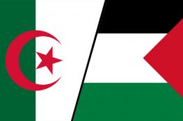 الجزائر تدعو المجتمع الدولي إلى التدخل العاجل لإنقاذ حياة الأسرى المضربين