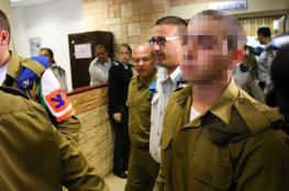 """النيابة الاسرائيلية توجه تهمة القتل الغير متعمد على الجندي قاتل الشهيد """" الشريف """""""