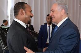 رئيس وزراء أثيوبيا يدعو نتنياهو لزيارة بلاده