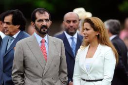 محكمة بريطانية تقضي بنشر أحكام قضية حاكم دبي والأميرة هيا