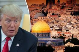 وزير الأوقاف المصري :نهضة الأمة ستبدأ بعد أن أعلن ترامب القدس عاصمة لإسرائيل