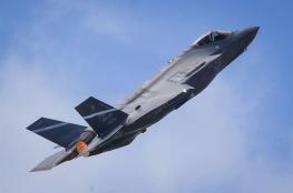 """لأول مرة ..اسرائيل تنفذ طلعات جوية قتالية لطائرات الشبح """" F 35 """""""