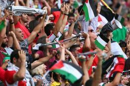 الفدائي يتفوق على منتخب الاحتلال لكرة القدم ويتقدم عليه في تصنيف الفيفا