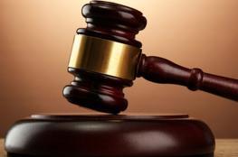 الحبس 3 سنوات لمدانين بتهمة السرقة برام الله