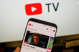 غوغل ترفع سعر الاشتراك في خدماتها على يوتيوب