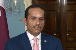 قطر : مطالب الدول المقاطعة ليست واقعية وغير قابلة للتنفيذ