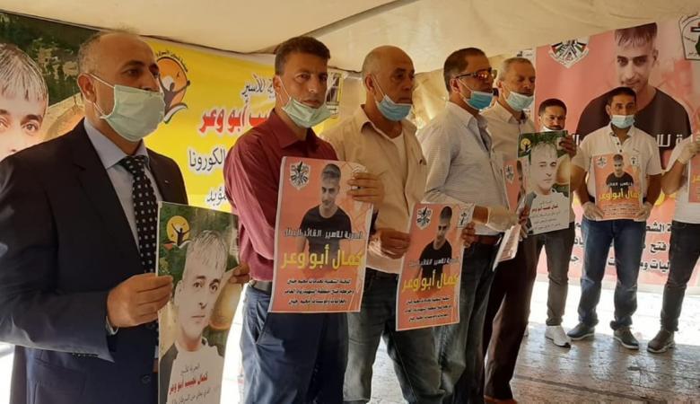 جنين: وقفة إسناد دعما للأسير المريض كمال أبو وعر