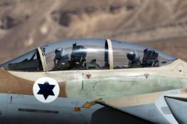 الكابينت يلتئم لبحث الازمة  الروسية الاسرائيلية