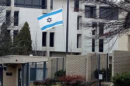 اسرائيل تعيد فتح سفارتها بالعاصمة الاردنية عمان لأول مرة منذ شهور