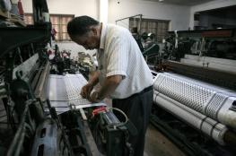 تقرير اقتصادي: انخفاض عمل القطاع الصناعي إلى 23% من طاقته الانتاجية في غزة