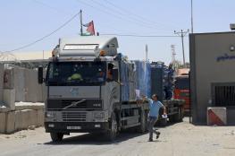 """المستوطنون الغاضبون يمنعون ادخال مئات الشاحنات المحملة بالبضائع الى غزة """"فيديو """""""
