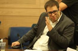 عضو الكنيست الاسرائيلي حزان : تهديدات السلطة لن تردعني