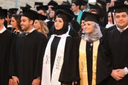 غزة: التعليم تصدر تعميمًا خاصًا لطلاب الدراسات العليا