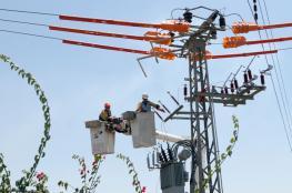 انقطاع للتيار الكهربائي عن مناطق في رام الله والبيرة يومي الثلاثاء والأربعاء