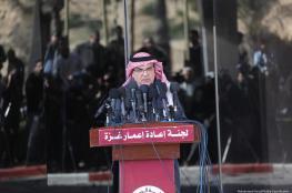 السفير العمادي سيصل غزة لصرف منحة مالية جديدة