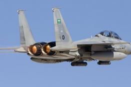 التحالف العربي يشن غارات مكثفة على الحدود السعودية اليمنية