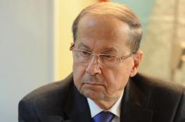 عون على موعدٍ مع الرئاسة في لبنان