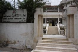 لجنة الانتخابات تأمل استمرار الحوار لاستكمال الانتخابات في قطاع غزة