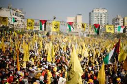 فتح : منطمة التحرير تمثل الشعب الفلسطيني