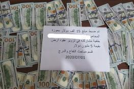 فلسطين : محامٍ زور عقوداً بقيمة 5 ملايين دولار