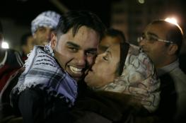 إسرائيل تكشف عن اتصالات سرية لعقد صفقة تبادل للأسرى