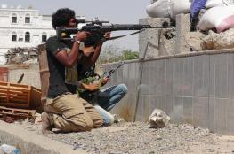 القوات اليمنية تتقدم في محافظة تعز