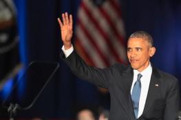 مسؤول :  اوباما أكثر رئيس امريكي دعم الفلسطينيين والعرب