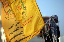 """""""فتح"""" تنعى القائد الوطني سميح أبو كويك (قدري)"""