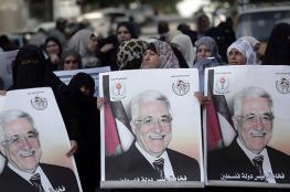 وفد من حركة فتح يصل غزة لتفعيل المصالحة