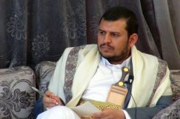صورة: السعودية تعرض 30 مليون دولار للقبض على عبد الملك الحوثي
