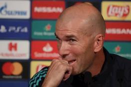 بعد الفضيحة ...جماهير ريال مدريد تطالب باقالة زيدان