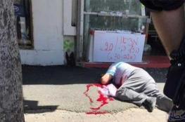الاحتلال يسلم  جثمان الشهيد ابو سفاقة من طولكرم عصر اليوم