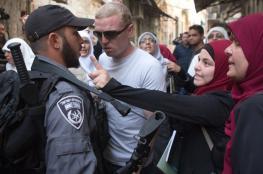 المستوطنون  : نتنياهو استسلم للفلسطينيين